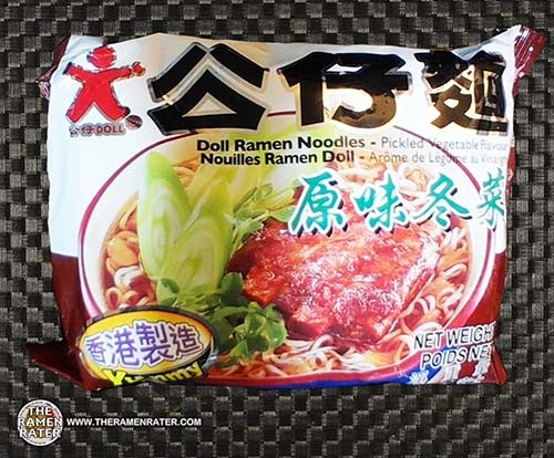 #3771: Doll Ramen Noodles Pickled Vegetable Flavour - Hong Kong