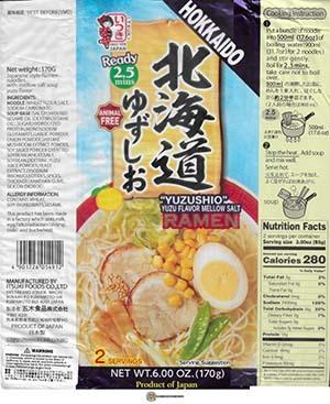 "#3767: Itsuki ""Yukusiho"" Yuzu Flavor Mellow Salt Ramen - Japan"