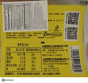 #3770: Cao Is Starving Dried Instant Noodles Wuhan Hot Flavor - China