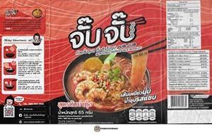 #3607: Du Du Non-Fried Instant Noodles Shrimp Flavor - Thailand