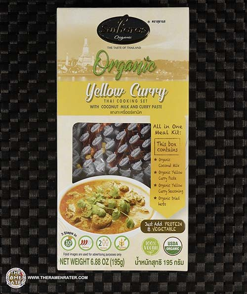 #3793: Sutharos Organic Yellow Curry Thai Cooking Set - Thailand