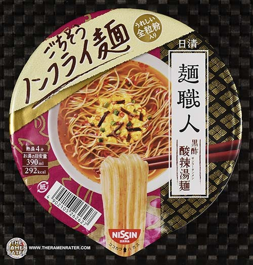 #3798: Nissin Men Shokunin Hot & Sour Tanmen - Japan