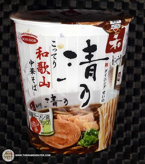 #3802: Acecook Wa Dining Seino - Rich Wakayama Chuka Soba - Japan