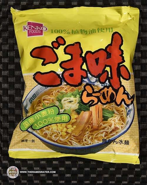 #3828: Kenko Foods Sesame Flavor Ramen - Japan