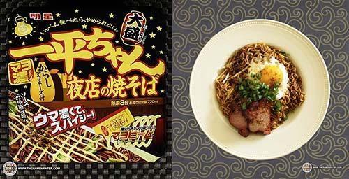Top Ten Instant Noodle Trays