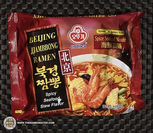 #3834: Ottogi Beijing Jjambbong Ramen - South Korea