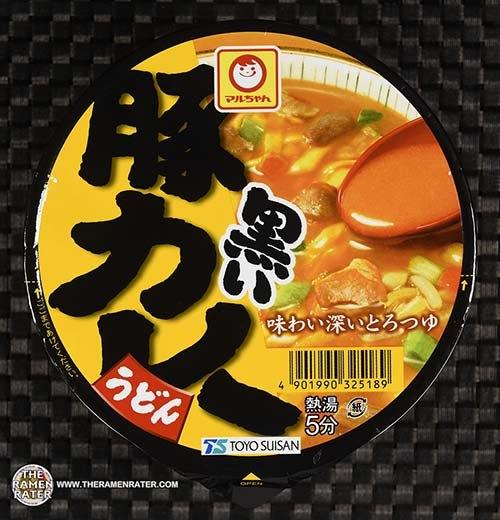 #3848: Maruchan Kuroi Buta Curry - Japan