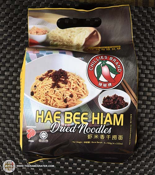 #3732: Chillies Brand Hae Bee Hiam - Singapore
