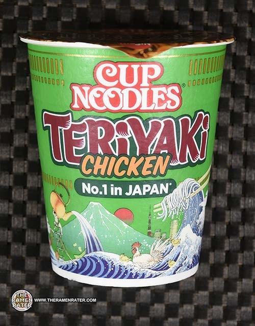 #3862: Nissin Cup Noodles Teriyaki Chicken - Germany