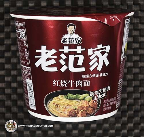 #3872: Fan's Premium Instant Noodles With Stewed Beef Flavor - China