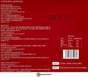 #3876: Kou Da Xiang Hot & Spicy Mixed Instant Noodle - Shrimp Flavor - China
