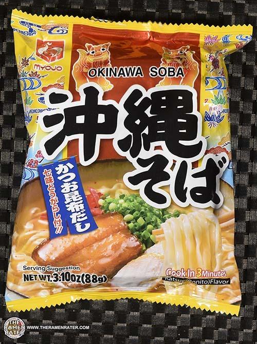 #3855: Myojo Okinawa Soba - Japan