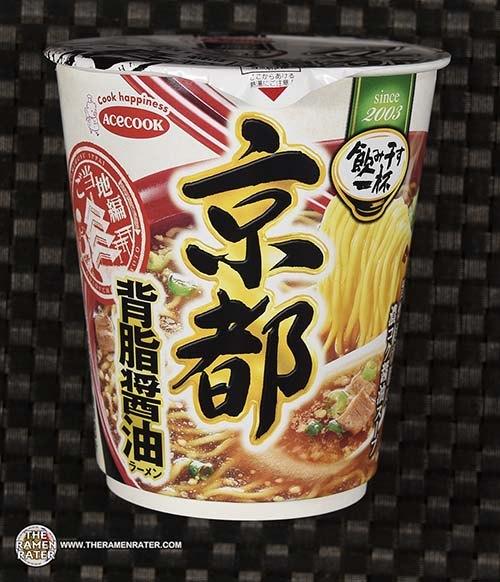 #3893: Kyoto Seabura Tonkotsu Shoyu Ramen - Japan