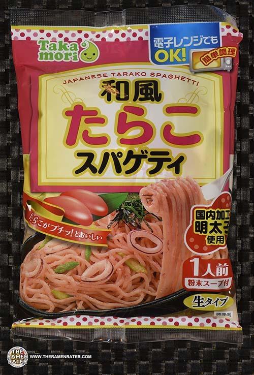 #3911: Takamori Japanese Tarako Spaghetti - Japan