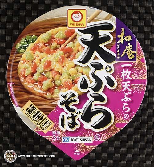 #3916: Maruchan Tempura Soba - Japan