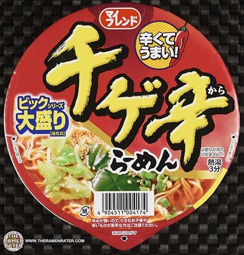 #3918: Daikoku Chige Spicy Ramen - Japan