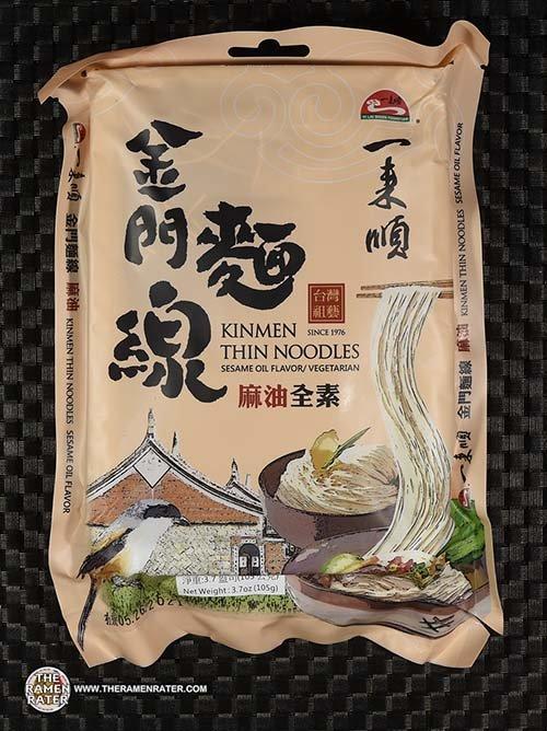 #3935: Yi Lai Shuen Kinmen Thin Noodles - Sesame Oil Flavor - Taiwan