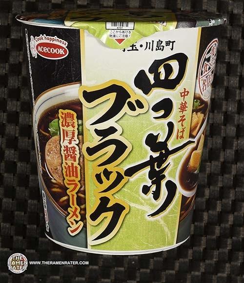 #3960: Acecook Yotsuba Rich Black Shoyu Ramen - Japan