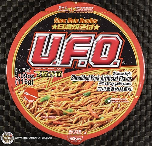#3961: Nissin U.F.O. Chow Mein Noodles Sichuan Style Shredded Pork Artificial Flavour - Hong Kong