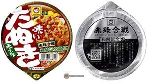 #3962: Maruchan Akai Tanuki Tempura Udon - Japan