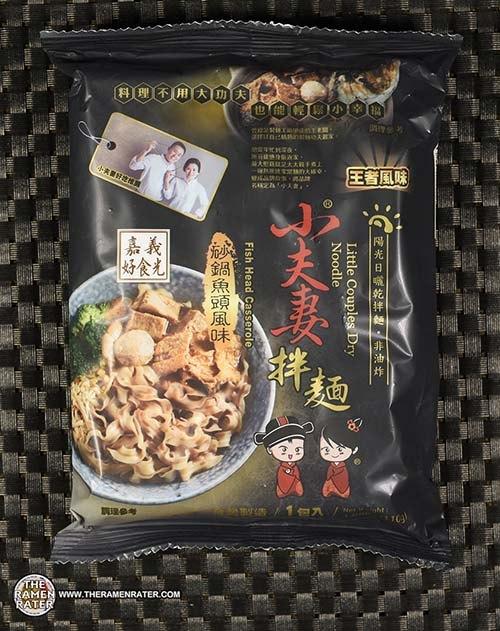 #3949: Little Couples Dry Noodle Fish Head Casserole - Taiwan