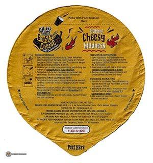 #3954: Shinsegae Mamee Daebak Ghost Pepper Cheese Spicy Chicken Flavour - Malaysia