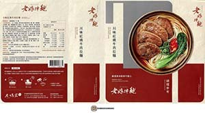 Mom's Dry Noodle Red-Braised Beef Noodle Soup - Taiwan