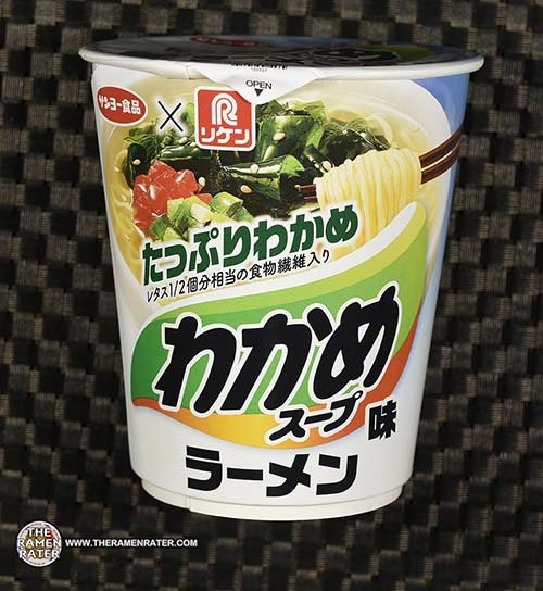 #3974: Sapporo Ichiban x Riken Wakame Soup Flavored Ramen - Japan