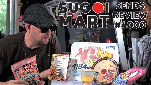 Sugoi Mart Delivers Review #4000