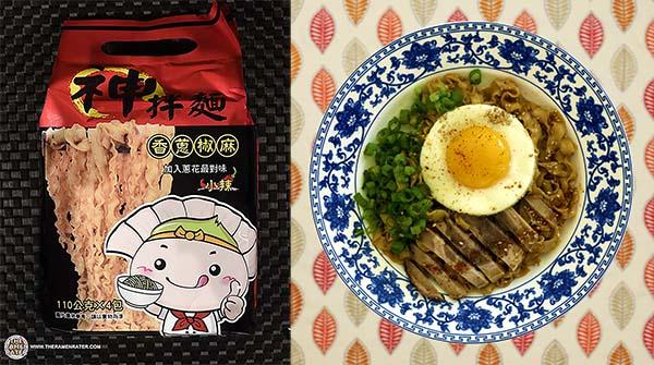 Super God God Noodles Sichuan Spicy & Scallion Flavor