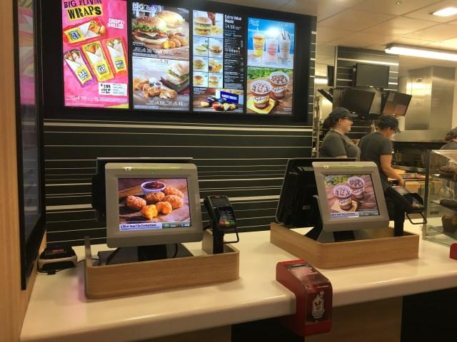 The tills at McDonald's