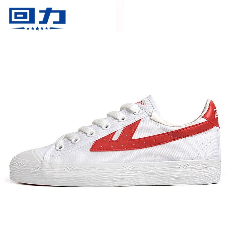 Warrior Classic Red on White - The Real