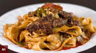 Spicy Cumin Lamb Noodles