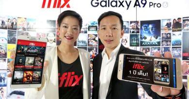 Samsung_iflix_Galaxy-A9-Pro-x-promotion