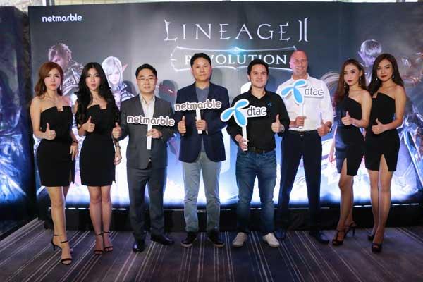 Lineage2 Revolution