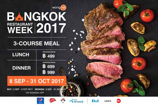 BANGKOK​ ​RESTAURANT​ ​WEEK