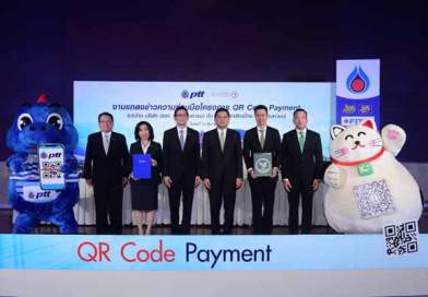 KBank teams up with PTT to create digital payment platform for PTT retail business