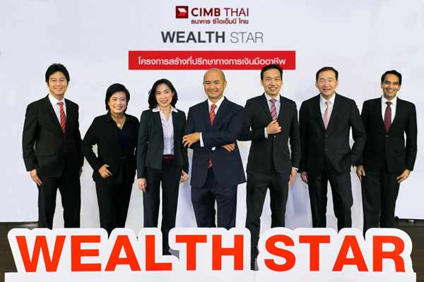 Wealth STAR