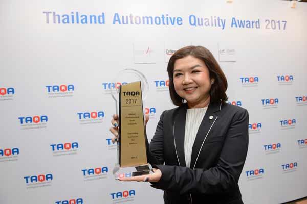TAQA Award