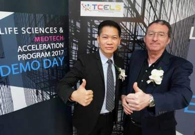 TCELS joins partner for searching startup to enhance business potential