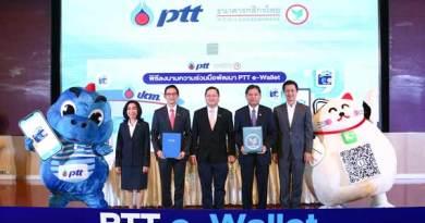 PTT e-Wallet