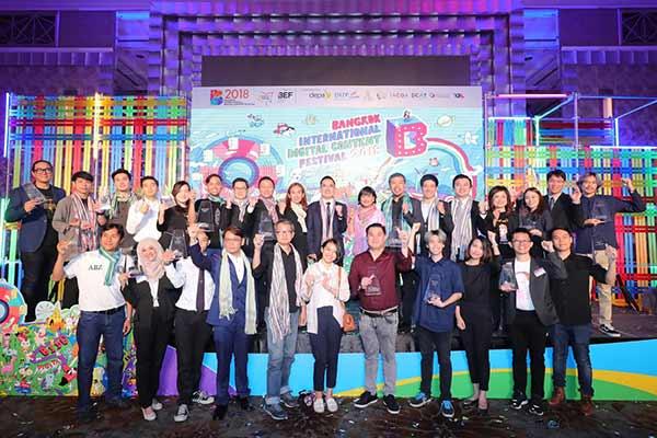 BIDC Awards 2018