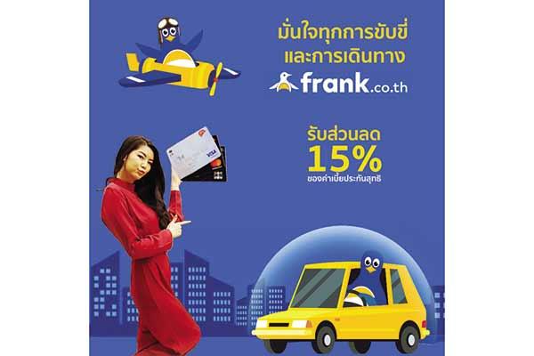 บัตรกรุงไทย