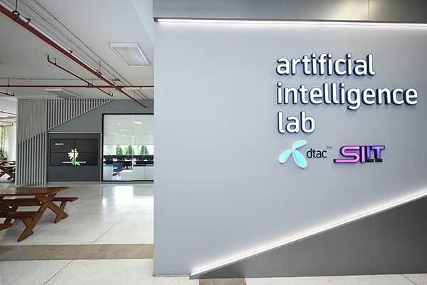 AI Lab