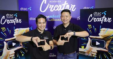dtac's 9-month EBITDA margin reaches 41.5%