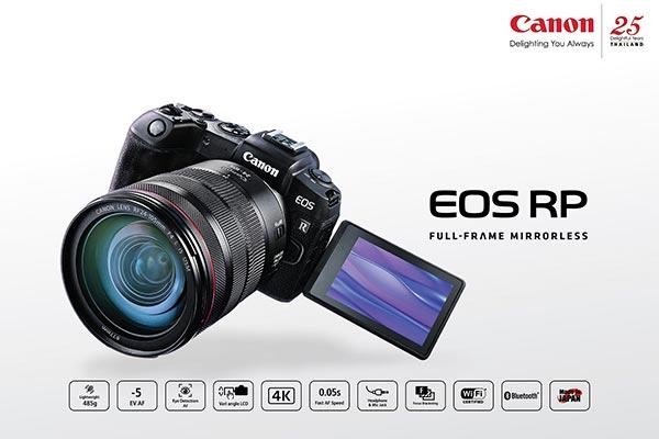 แคนนอน เตรียมขายจริง CANON EOS RP มีนาคมนี้