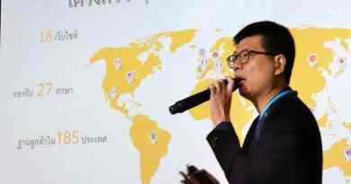 อเมซอน รุกเปิดสนง.ในกทม. ดันไทยค้าออนไลน์โลก