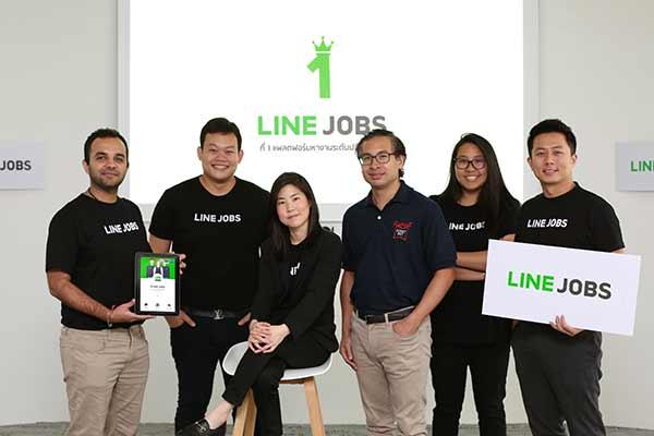 LINE-JOBS
