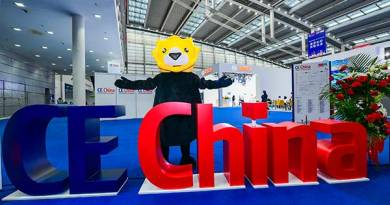 China prepares to host big event CE China 2019