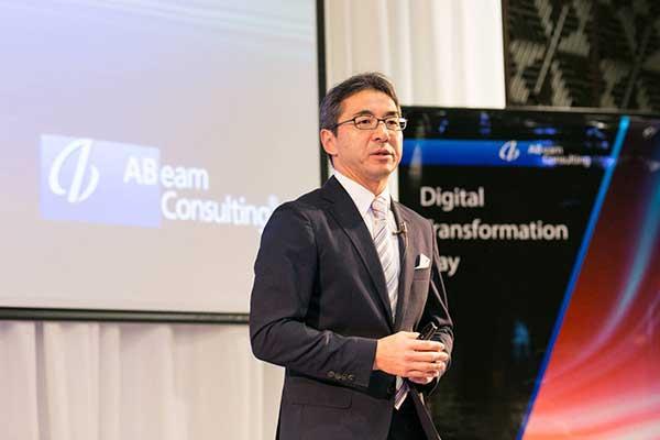 Digital Transformation Day